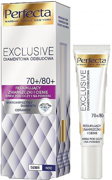 Crema contorno occhi 70 + / 80 + - Perfecta Exclusive