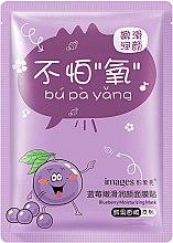 Profumi e cosmetici Maschera in tessuto idratante al mirtillo - Images Blueberry Moisturizing Sheet Mask
