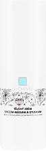 Profumi e cosmetici Crema corpo - La Chevre Embellir Body Cream With Goat Butter And Herbs