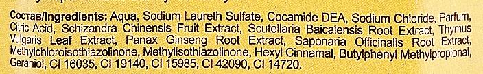 """Bagnoschiuma a base di radice di sapone """"Collezione energetica"""" - Ricette di nonna Agafya — foto N3"""