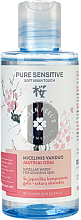Profumi e cosmetici Acqua micellare per pelli sensibili con estratto di sakura - Green Feel's Pure Sensitive Micellar Water