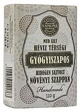 Profumi e cosmetici Sapone di fango pressato a freddo - Yamuna Medical Mud Pressed Soap