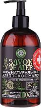 Profumi e cosmetici Sapone di Aleppo liquido - Planeta Organica Savon De Alep