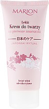 Profumi e cosmetici Crema viso - Marion Japanese Ritual Light Face Cream for First Wrinkles