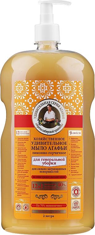 Sapone da bucato limone-senape 12in1 - Ricette di nonna Agafya