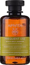 Profumi e cosmetici Shampoo per uso quotidiano con camomilla e miele - Apivita Gentle Daily Shampoo