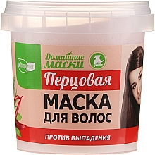 Profumi e cosmetici Maschera capelli al pepe - NaturaList