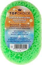 Profumi e cosmetici Spugna da bagno 30451, verde giallo - Top Choice