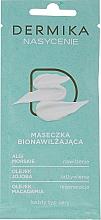 Maschera idratante per tutti i tipi di pelle - Dermika Plenitude Bio-Moisturizing Mask — foto N1
