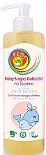 Profumi e cosmetici Bagnoschiuma delicata per bambini - Ekos Baby