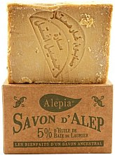 Profumi e cosmetici Sapone al olio di alloro, 5% - Alepia Soap 5% Laurel