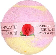 "Profumi e cosmetici Bomba da bagno ""Sorbetto rosa"" - Le Cafe de Beaute Bubble Ball Bath"