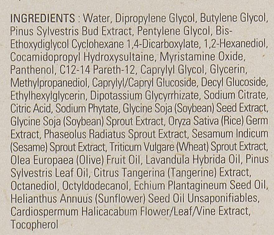 Acqua detergente viso - A'pieu Pure Pine Bud Cleansing Water — foto N4