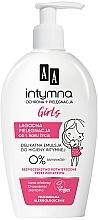 Profumi e cosmetici Detergente per l'igiene intima - AA Baby Girl Emulsion