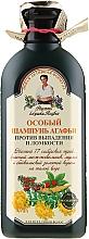 Profumi e cosmetici Shampoo speciale di Agafya anti-perdita e fragilità dei capelli - Ricette di nonna Agafya