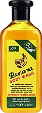 "Profumi e cosmetici Gel doccia ""Banana"" - Xpel Marketing Ltd Banana Body Wash"