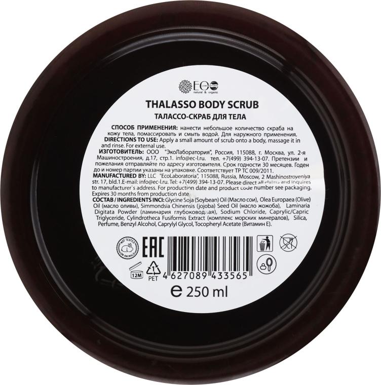 "Scrub corpo ""Laminaria giapponese"" - Eco Laboratorie Thalasso Body Scrub — foto N3"