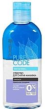 Profumi e cosmetici Struccante bifasico - Dr. Sante Pure Code