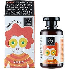 Profumi e cosmetici Bagnoschiuma con mandarino e miele per bambini - Apivita Babies & Kids Natural Baby Kids Hair & Body Wash With Honey & Tangerine