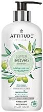 Profumi e cosmetici Sapone liquido per le mani con foglie di oliva - Attitude Super Leaves Natural Hand Soap Olive Leaves