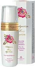 Profumi e cosmetici Olio massaggio viso - Bulgarian Rose Signature Oil For Facial Massage