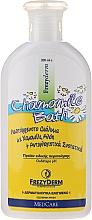Profumi e cosmetici Bagnodoccia per bambini alla camomilla - Frezyderm Baby Chamomile Bath