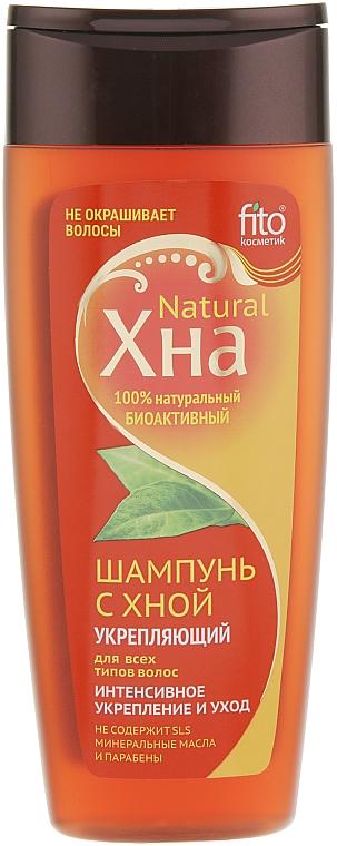 "Shampoo rinforzante all'henné ""Trattamento e rafforzamento intensivo"" - Fito Cosmetic Henna Natural"