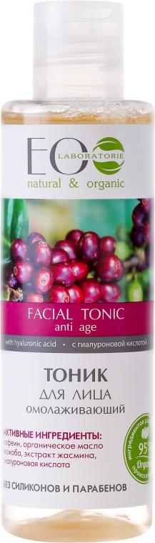"""Tonico viso """"Ringiovanente"""" - Eco Laboratorie Facial Tonic"""