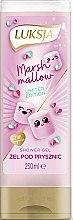 "Profumi e cosmetici Crema doccia ""Marshmallow"" - Luksja Marshmallow Shower Gel"