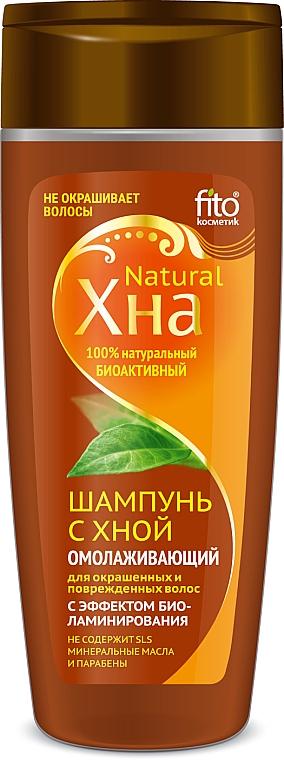 """Shampoo antietà all'henné """"Effetto di biolaminazione"""" - Fito Cosmetic Henna Natural"""