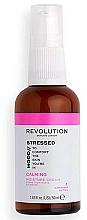 Profumi e cosmetici Crema viso idratante - Revolution Skincare Stressed Mood Calming Moisturizer Cream