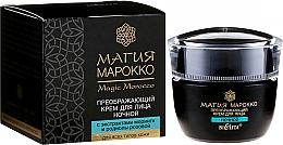 Profumi e cosmetici Crema viso con estratti di moringa e rodiola rosea da notte - Bielita Magic Marocco Night Face Cream
