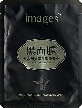 Profumi e cosmetici Maschera nera purificante viso - Images Moist And Tender And Black