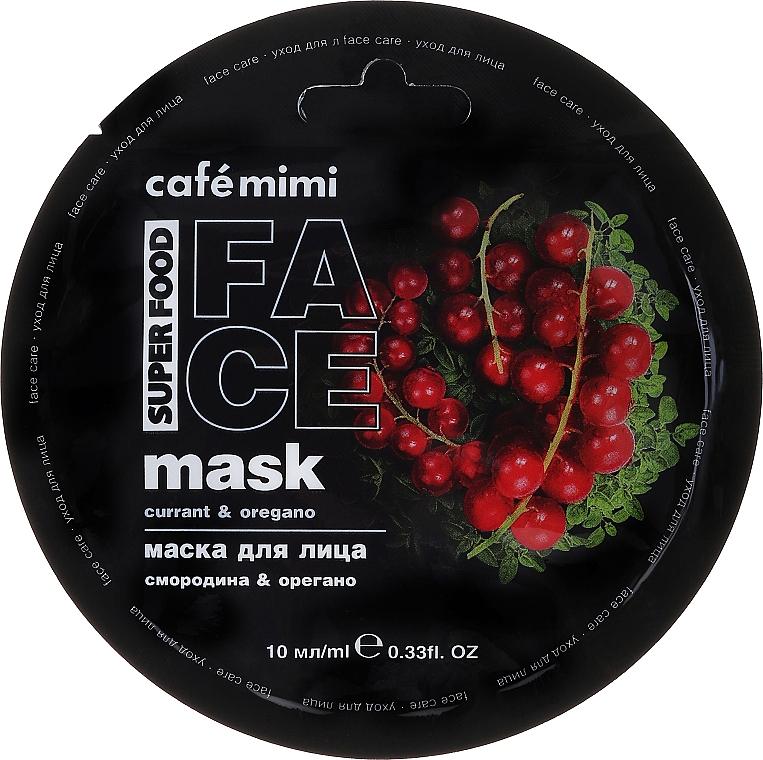"Maschera viso ""Ribes e Origano"" - Cafe Mimi Face Mask"