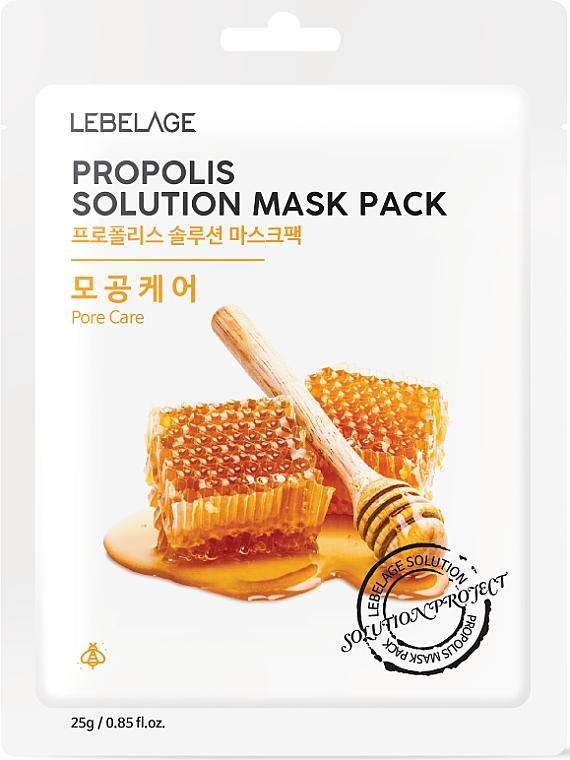 Maschera viso in tessuto con propoli - Lebelage Propolis Solution Mask