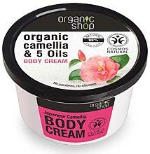 """Profumi e cosmetici Crema per il corpo """"Camelia giapponese"""" - Organic Shop Body Cream Organic Camellia & Oils"""