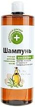 """Profumi e cosmetici Shampoo """"Lievito di birra e olio di oliva"""" - Domashnyi Doctor"""