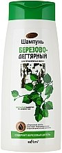 "Profumi e cosmetici Shampoo ""Betulla-Tar"" - Bielita Shampoo"