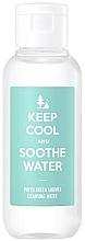 Profumi e cosmetici Acqua detergente viso con estratti verdi - Keep Cool Soothe Phyto Green Shower Cleansing Water