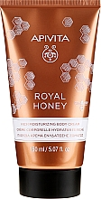Profumi e cosmetici Crema corpo idratante - Apivita Royal Honey Rich Moisturizing Body Cream