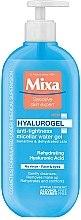Profumi e cosmetici Gel micellare per pelli molto secche - Mixa Hyalurogel Micellar Gel For Sensitive Very Dry Skin