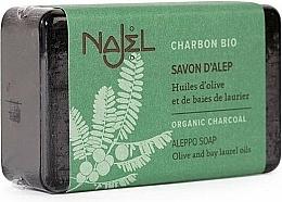 Profumi e cosmetici Sapone di Aleppo con carbone marrone organico e olio di alloro - Najel Aleppo Soap Olive and Bay Laurel Oils