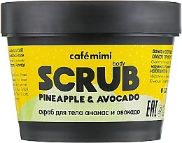 "Profumi e cosmetici Scrub corpo ""Ananas e Avocado"" - Cafe Mimi Body Scrub Pine Apple & Avocado"