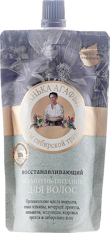 Shampoo rigenerante e nutriente - Ricette della nonna Agafia Bania