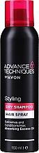 Profumi e cosmetici Shampoo secco - Avon Advance Techniques
