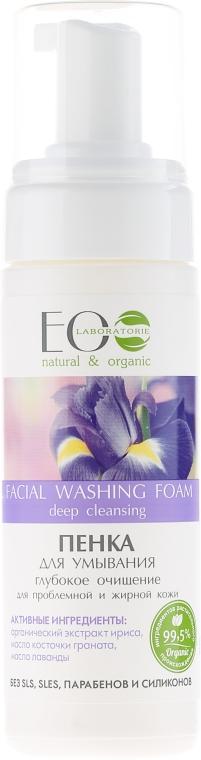 Schiuma detergente - Eco Laboratorie Facial Washing Foam