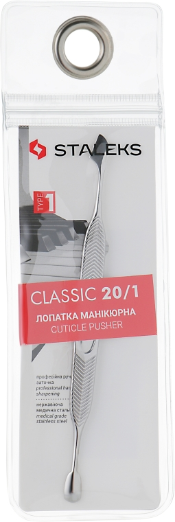 Spatola spingi cuticole PC-20/1 - Staleks