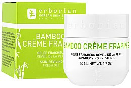 Profumi e cosmetici Crema idratante frappe per il viso - Erborian Bamboo Creme Frappee Fresh Hydrating Face Gel