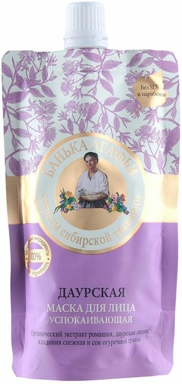 Maschera viso lenitiva dauriana - Ricette della nonna Agafia Bania