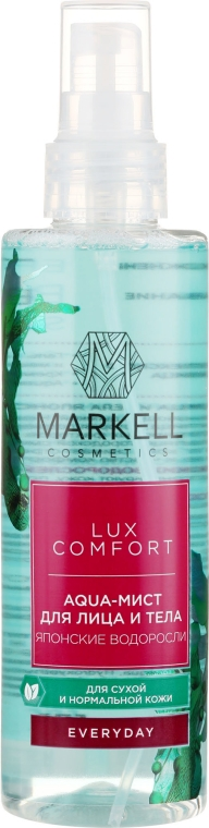 """Acqua nebulizzata per viso e corpo """"Alghe giapponesi"""" - Markell Cosmetics Lux-Comfort"""
